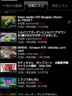 20130123-040736-1.png